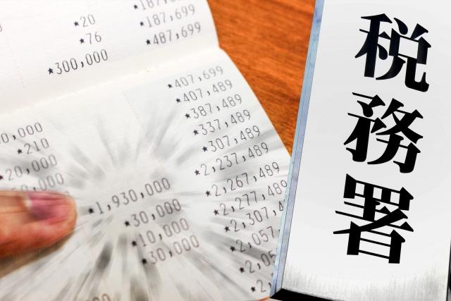 資金繰り計画に役立てるための消費税還付金額の計算方法を解説