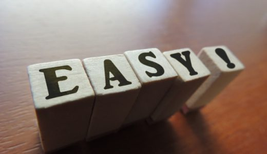 簡易課税が輸入販売オーナーが簡単に消費税申告で節税できる理由について解説