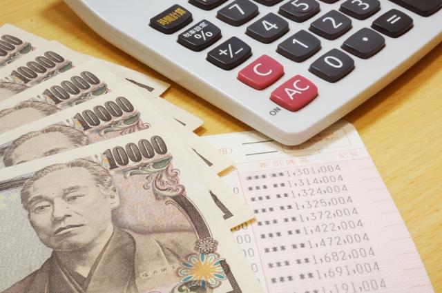 ネットショップの資金繰りの悪化の原因と改善方法