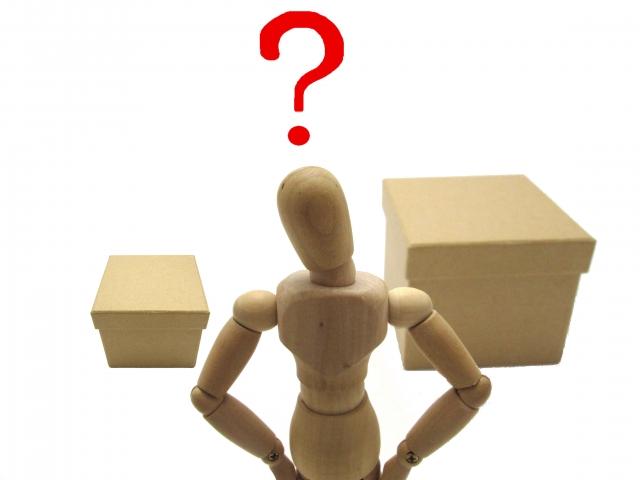 小売業の利益を決める在庫の7つの評価方法とメリット、デメリット
