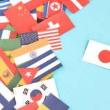 輸入にかかる消費税の罰金が脱税額の10倍へ