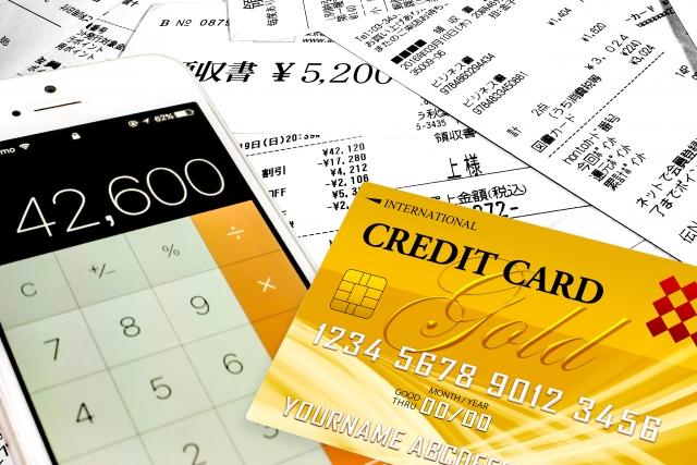現金仕入れとクレジットカードの仕入のバランスを考える
