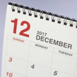 消費税還付の時期は申告から平均33日、最短17日、最長74日と注意が必要、還付が遅い場合の対応を解説