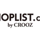 手数料の処理に注意!「SHOPLIST.com by CROOZ」の会計処理