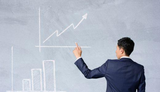 年末商戦やSEO対策、広告効果等による売上アップ時の資金繰りの悪化の原因と解決策を解説